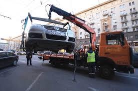 Фото процесса эвакуации авто